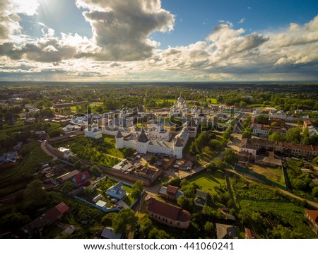 Aerial Bird-eye view of Gorgeous Rostov the Great Kremlin, Part of Russia Golden Ring Historical Heritage - stock photo