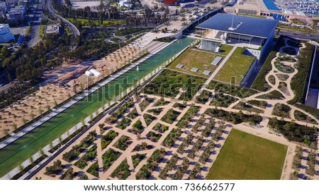 Aerial Birds Eye View Photo Taken By Drone Of Public Settlement Stavros Niarchos Foundation And