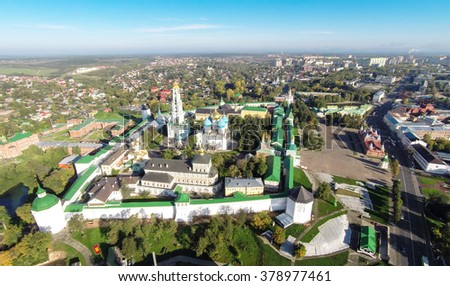 Aerial panoramic view of the Trinity Lavra of St. Sergius in Sergiev Posad, Russia.