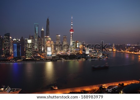 Aerial photography Shanghai skyline at Lujiazui night