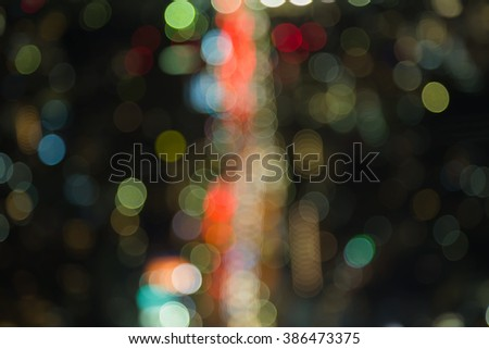 Aerial view blur bokeh lights city road night view, Tokyo Japan - stock photo