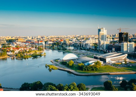 Aerial view, cityscape of Minsk, Belarus. Summer season, sunset time. Nyamiha, Nemiga district