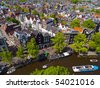 Aerial view of Amsterdam city in a beautiful sunny day - stock photo