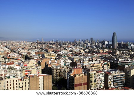Aerial view of  Barcelona - stock photo