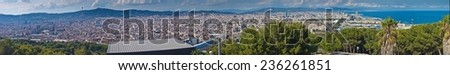 Aerial view of Barcelona, Spain - stock photo