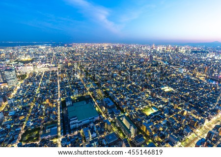 aerial view of cityscape and skyline of tokyo