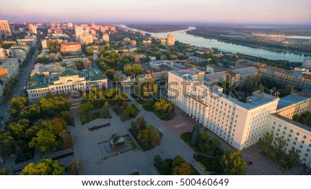 Aerial view of Councils square. Rostov-on-Don. Russia