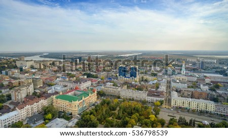 Aerial view of Gorky Park and Administration building in the city of Rostov-on-Don. Russia