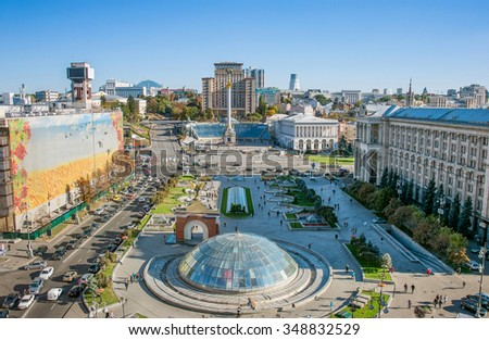 Aerial view of Independence Square (Maidan Nezalezhnosti) in Kiev, Ukraine - stock photo