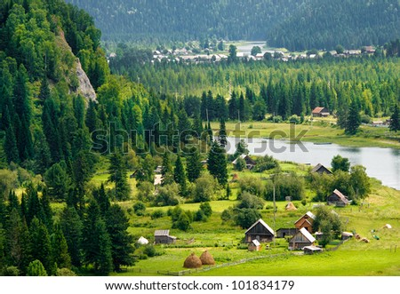 Aerial view of siberian settlement - stock photo