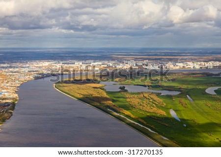 Aerial view of the city of Nizhnevartovsk, Tyumen region, Russia. This is the center of the oil industry in Russia.