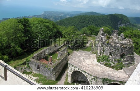 Aerial view of the ruins of the Fortress of the ancient capital Anakopia. Iverian mountain, Abkhazia. - stock photo