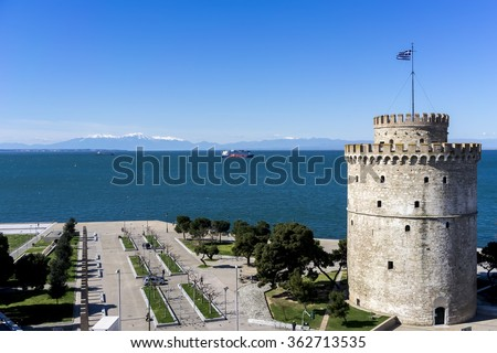 Aerial view of the White Tower square, in Thessaloniki, Greece - stock photo
