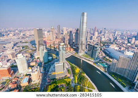 aerial view of tianjin skyline in the afternoon, haihe river on both sides and the financial district ,China