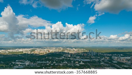 Aerial view on Moscow cityscape at day light. Wide angle shot. - stock photo