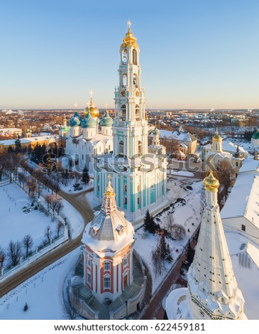 Aerial view on Trinity St. Sergy Monastery at winter sunny day. Sergiev Posad, Russia
