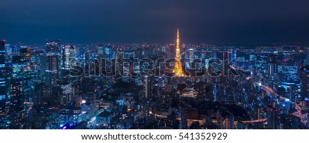 Aerial view over Tokyo tower and Tokyo cityscape view from Roppongi Hills at night in Japan