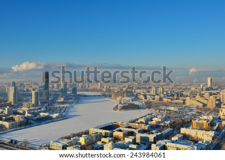 Aerial view to the central part of Yekaterinburg, Russia in a winter day - stock photo