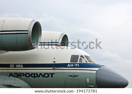 Aeroflot Antonov An-71 AWACS aircraft, Ukraine, Kiev, May, 18, 2014