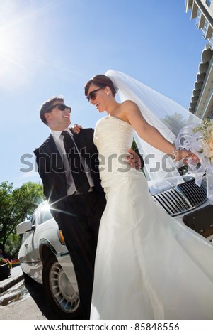 Affectionate married couple in sunglasses - stock photo