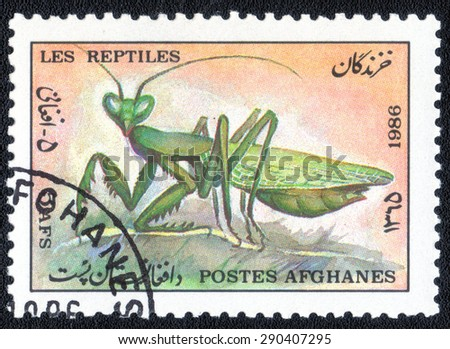 "AFGHANISTAN- CIRCA 1986: a stamp printed in the Afghanistan shows a series of images of ""The world of insects"", circa 1986"