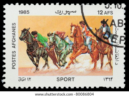 AFGHANISTAN - CIRCA 1985: A stamp printed in the Afghanistan, shows Peg sticking, circa 1985