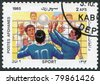 AFGHANISTAN - CIRCA 1985: A stamp printed in the Afghanistan shows Volleyball, circa 1985 - stock photo