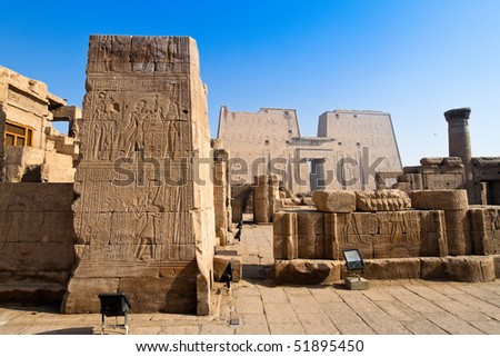 Africa, Egypt, Edfu, Horus Tempel.Imposantes building from the Ptolemaic period.