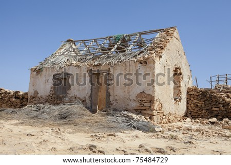 African abandoned village in Boa Vista island