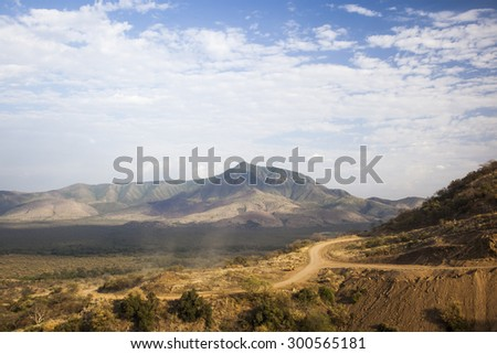 African landscape. Mago National Park. Omo Valley. Ethiopia. - stock photo