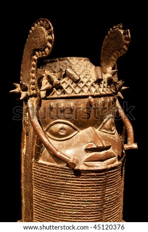 African mask in the museum - stock photo