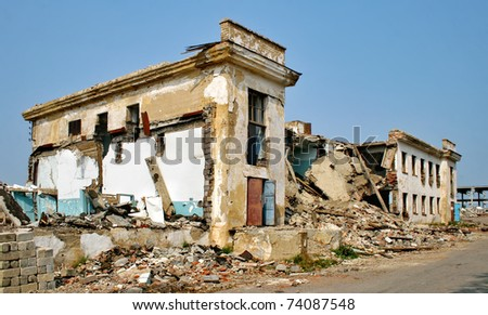Aftereffect of earthquake - stock photo