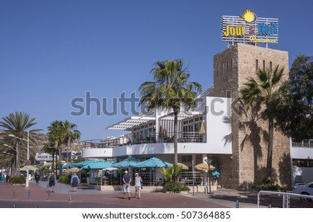 AGADIR, MOROCCO - MARCH 01, 2016: Hospitality businesses, on the waterfront of the city