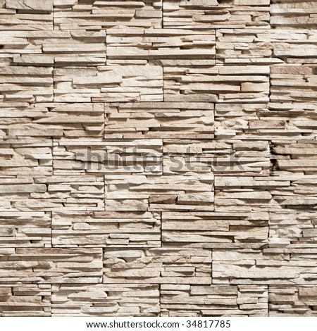 Aged brick wall - stock photo