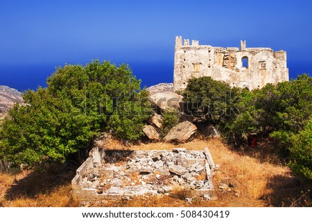 Agia (Ayia) tower ruins on Naxos island, Greece