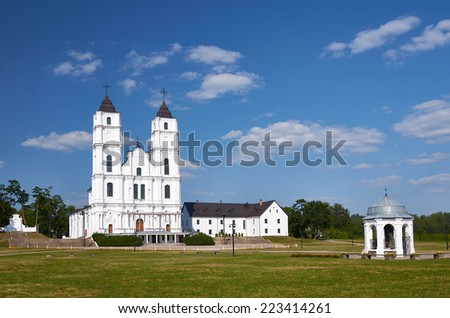 Aglona cathedral, Latvia