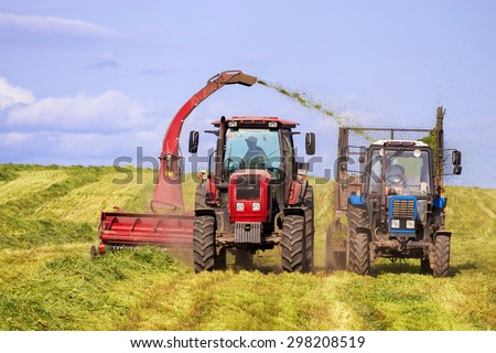 agricultural equipment for harvesting hay - stock photo