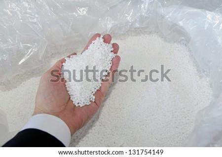 Agricultural fertilizer - Urea - stock photo