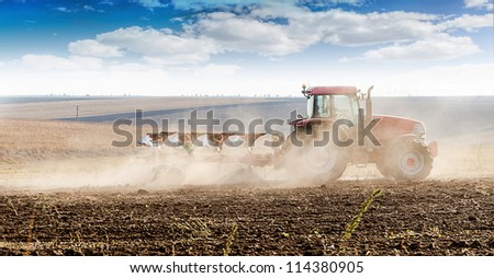 agriculture tractor-landscape - stock photo