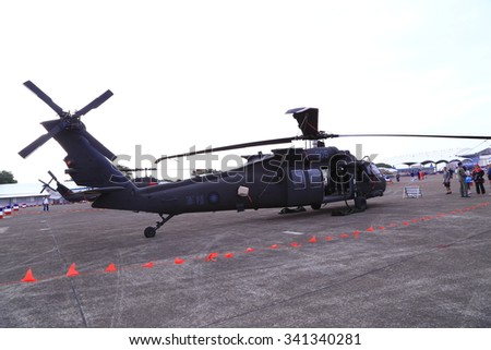 AH-64 Apache attack helicopter open Tourists at Hsinchu Air Base in Taiwan. In November 19, 2015