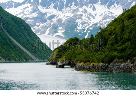 Aialik Glacier Entrance in Kenai Fjords National Park - stock photo