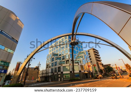 Aichi, Japan - October 25, 2014:  Modern architecture in Komaki city of Aichi, JapanDetail of the abstract sculpture on road.