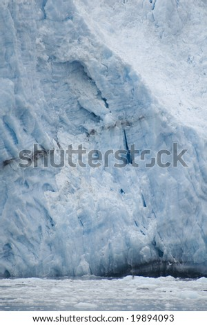 Ailiak Glacier in Alaska's Kenai Fjords National Park near Seward