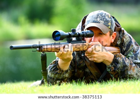 aiming at the target - stock photo
