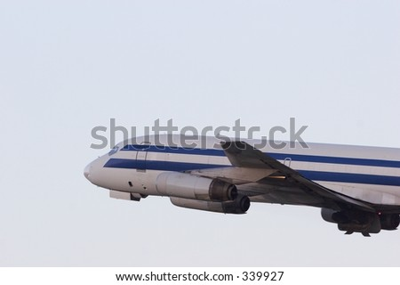 Air America - stock photo