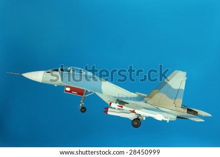 Air fighter - stock photo