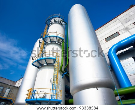 Air-separating factory for producing Industrial gases - stock photo