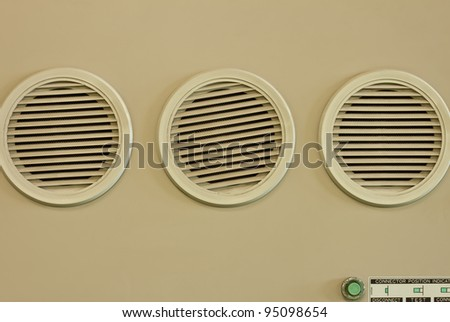 Air Vent Of Electric Box Stock Photo