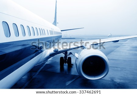 Aircraft China Shanghai airport tarmac - stock photo
