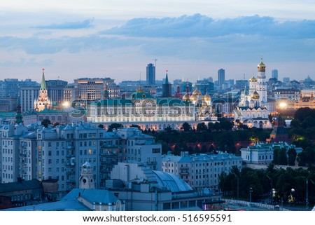 Airial view of the Moscow Kremlin with The Russian president's residence and Kremlin Orthodox Churches